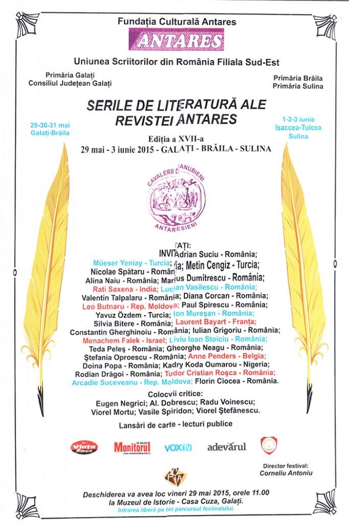 Serile de Literatură ale Revistei Antares