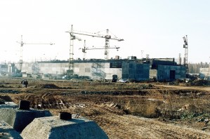 Fissile Material Storage Facility (FMSF), Mayak, Russia.