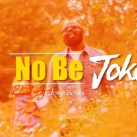 "Sean Dampte - ""No Be Joke"""