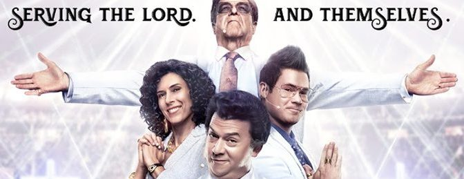 The Righteous Gemstones, HBO, Home Box Office Inc., HBO Entertainment, WarnerMedia, Rough House Pictures