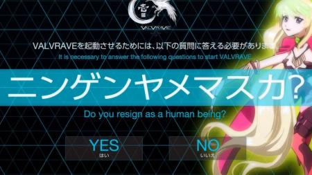 Valvrave The Liberator license agreement 2