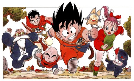 Dragon Ball grupo group