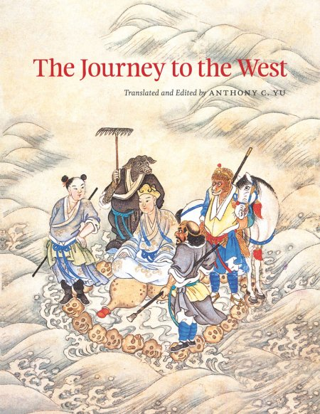 journey-to-the-west-chinese-legend