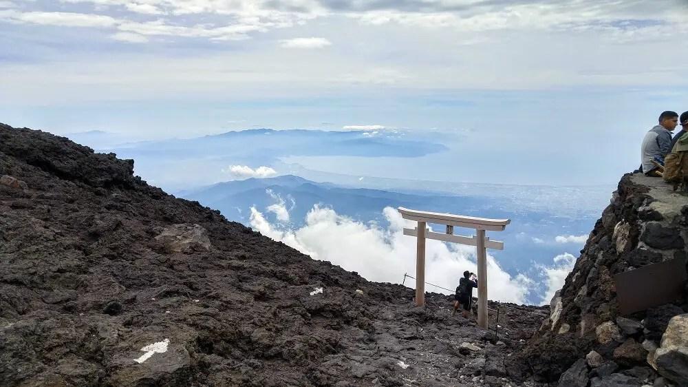 Fuji Summit Gate Japan