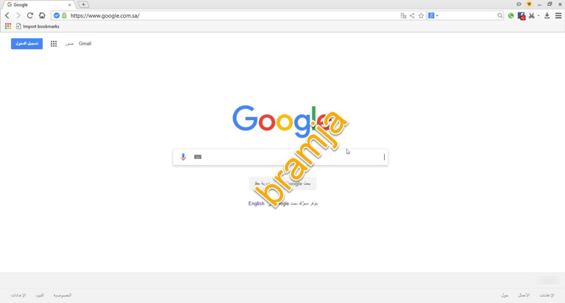 تحميل متصفح بايدو سبارك عربي كامل مجانا للكمبيوتر 2018