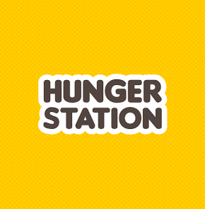 تحميل تطبيق هنقرستيشن لخدمات المطاعم للاندرويد مجانا