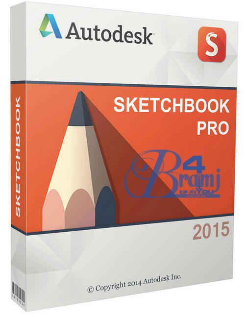 برنامج Autodesk