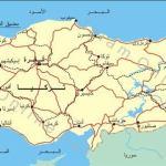 خريطة تركيا بالعربي