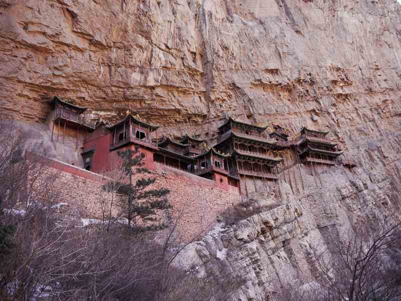 The Hanging Monastery at Henshan Mountain