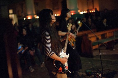 Japanese psych-metal band Bo Ningen perform to anime film Cat Soup at St Helier Methodist Church, 2010