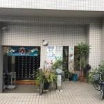 ピース湯@西大井 ※馬込駅・中延駅からも近いです