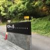成田空港近くの隠れ癒しスポット!スーパー銭湯・大和の湯を紹介します