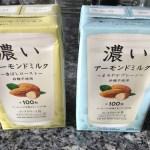 筑波乳業の「濃いアーモンドミルク」が旨い!