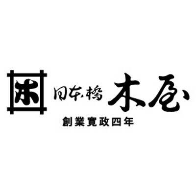 日本橋木屋/KIYA