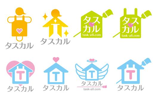 design plan2