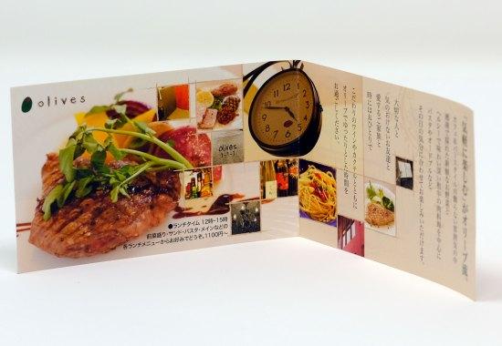 茅ヶ崎 ダイニングキッチン オリーブ 二つ折り ショップカード
