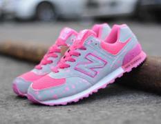 BN0104 Gray Pink New Balance 574 Women - Rp. 200000