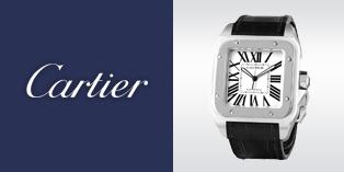 二手Cartier卡地亞的收購情報