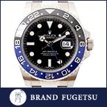 二手 勞力士 ROLEX GMT MASTER 2 116710BLNR 藍/黑錶圈指南