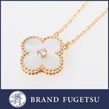 VAN CLEEF & ARPELS 梵克雅寶 二手 白色 珍珠母貝 鑽石 ALHAMBRA 項鍊指南