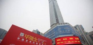 Huaqiang North reopens