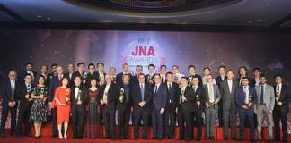 JNA Awards 2017