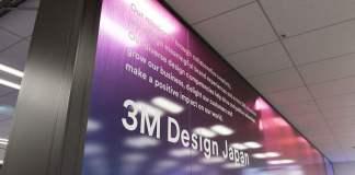 3M Design Japan Expansion