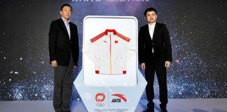 ANTA Reveals China Olympic Team Award Ceremony Outfit