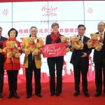 London's Hamleys Flagship Store in Beijing The World's Largest