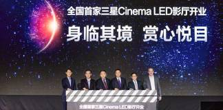 Samsung and Wanda Cinemas Launch First LED Cinema Theater in China