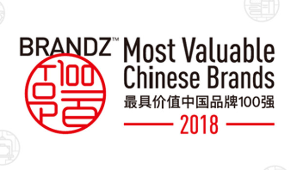 Brands Pursue the Chinese Dream in BrandZ Top 100 Chinese Brands Ranking