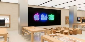 Apple Opens New Store in Tokyo's Shinjuku District