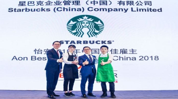 Starbucks Recognized as Employer of Choice in China
