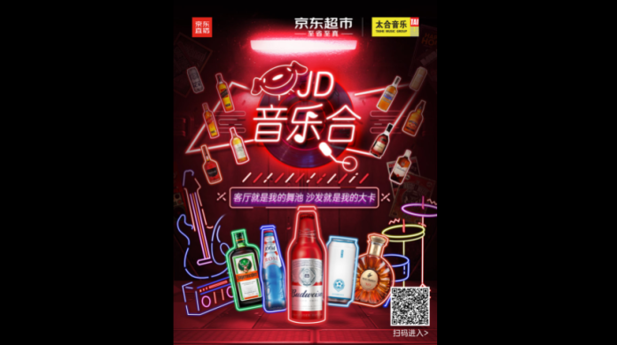 JD launches online clubbing experience with Taihe Music Group