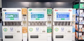 Unilever launches refill trials as part of its #GetPlasticWise campaign