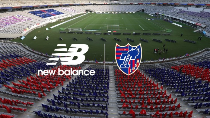 New Balance announces multi-year sponsorship deal with FC Tokyo