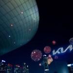 Kia unveils its new logo and global brand slogan