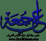 drali_logo