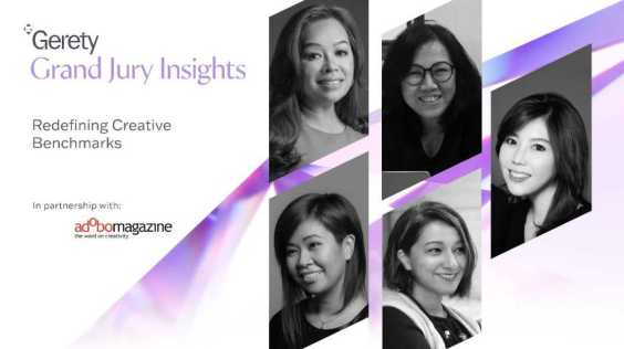Gerety Grand Jury Insights From Around The World - Brand Spur