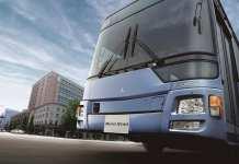 Mitsubishi Fuso Launches New Model Of Aero Star City Bus