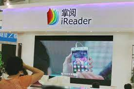 iReader Joins Publiseer's Expansive List of Store Partners