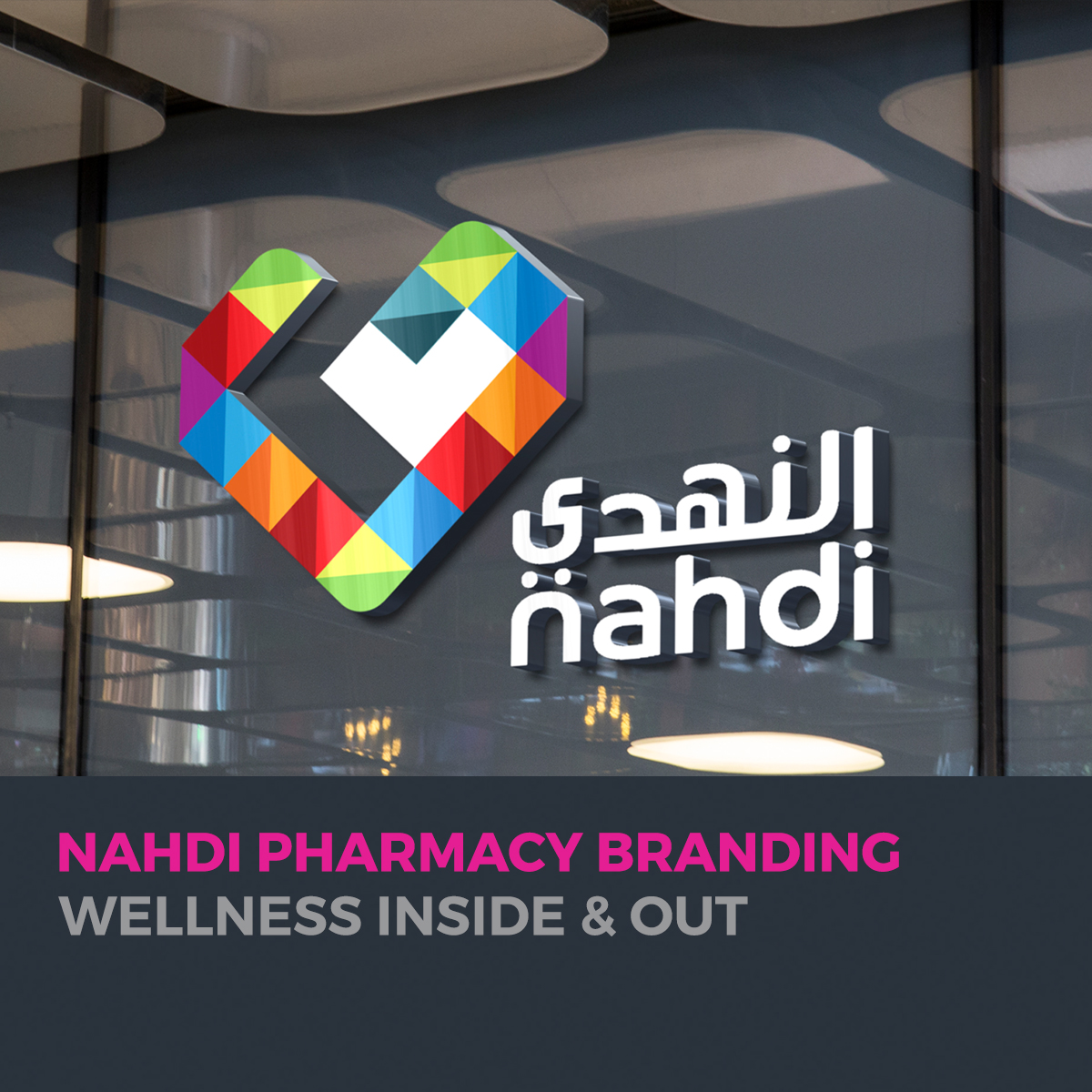 nahdi branding
