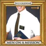 2012 Men on a Mission Calendar: The Final Year