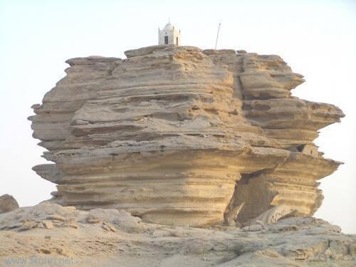 17- Arror Rock Makran, Balochistan.jpg