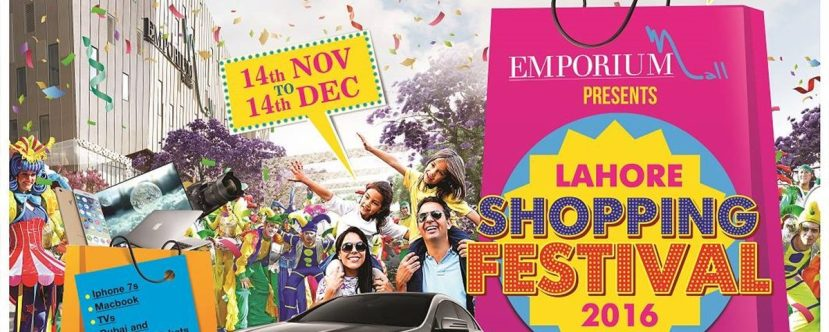 lahore-shopping-festival-by-emporium-mall-1200x480