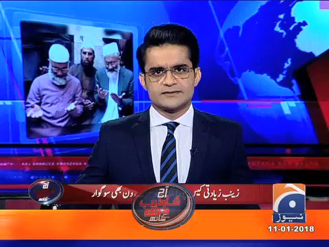 Shahzeb Khanzada Takes Step in the Right Direction, Addresses Issue of Child Abuse on His Show