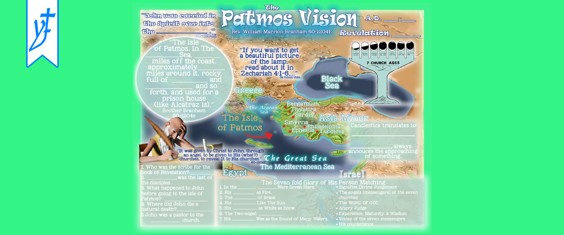 Creations Patmos Vision Worksheet
