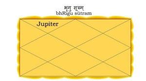 Jupiter 2nd
