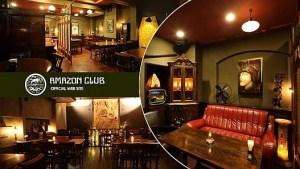 amazonclub