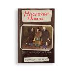 Hockeybat Harris
